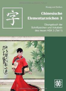 Chinesische Elementarzeichen 3: Übungsbuch der Schriftzeichen und Vokabeln des neuen HSK 3 (Teil 1)