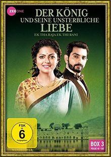 Der König und seine unsterbliche Liebe - Ek Tha Raja Ek Thi Rani, Box 3, Folge 41-60 [3 DVDs]
