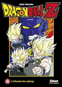 Dragon Ball Z - Les films Vol.7