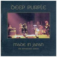 Made in Japan (25th Anniversary Edition)