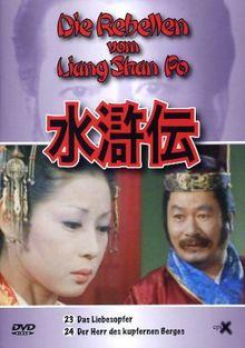 Die Rebellen vom Liang Shan Po, Teil 23 und 24