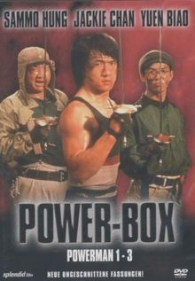 Power-Box: Powerman 1-3 [3 DVDs]