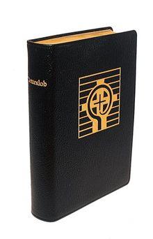 Gotteslob. Katholisches Gebet- und Gesangbuch für das Erzbistum Hamburg / Gotteslob