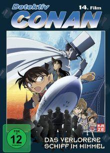 Detektiv Conan - 14. Film: Das verlorene Schiff im Himmel
