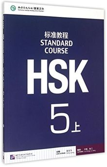 Hsk Standard Course 5A - Textbook [+MP3-CD]