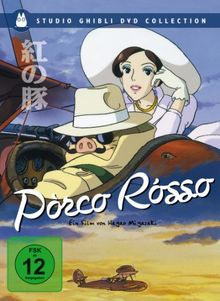 Pòrco Rósso (Studio Ghibli DVD Collection) [2 DVDs]