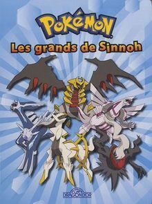 Pokémon : Les grands de Sinnoh