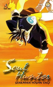 Soul Hunter 2