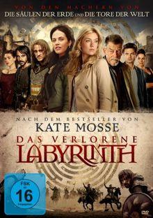 Das verlorene Labyrinth [2 DVDs]
