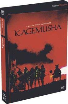 Kagemusha - Edition Collector 2 DVD
