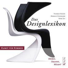 Lexikon Design (Kunst für Kenner)