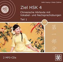Ziel HSK 4: Chinesische Hörtexte mit Vokabel- und Nachsprechübungen - Teil 1