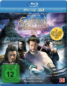 A Chinese Ghost Story - Die Dämonenkrieger 3D [Blu-ray 3D]