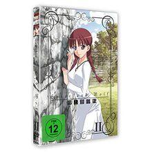 Spice & Wolf - Staffel 1 - Vol. 2 - [DVD]