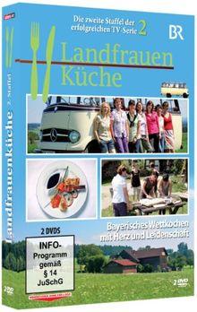 Landfrauenküche - Staffel 2 [2 DVDs]
