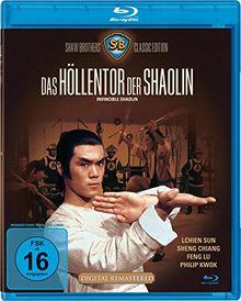 Das Höllentor der Shaolin (Shaw Brothers) - uncut - [Blu-ray]