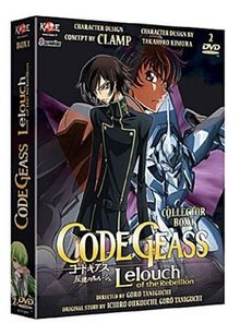 Code geass, vol. 1 [FR Import]