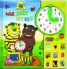 Janosch, Uhrenbuch - Wie spät ist es?