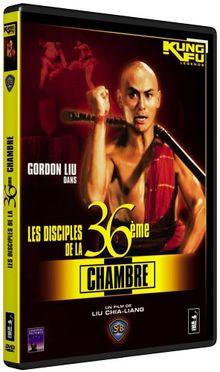 Les disciples de la 36eme chambre - pi li shi jie [FR Import]