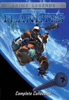 Planetes - Complete Collection (Anime Legends) [6 DVDs]