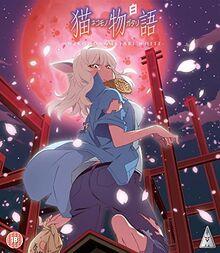 Nekomonogatari White [Blu-ray] [Import anglais]