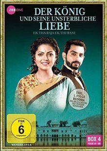 Der König und seine unsterbliche Liebe - Ek Tha Raja Ek Thi Rani (Box 4) (Folge 61-80) [3 DVDs]