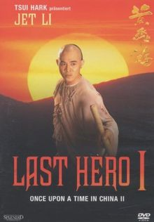 Last Hero I (Uncut Version)