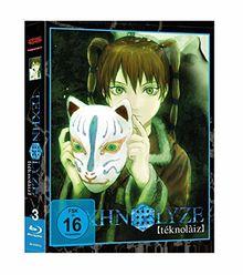 Texhnolyze - Gesamtausgabe [3 Blu-rays]