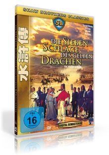 Die sieben Schläge des gelben Drachen - Shaw Brothers Classics