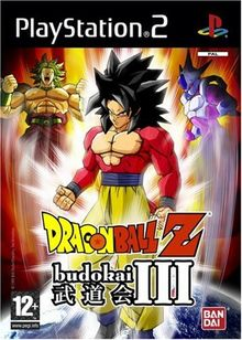 Third Party - Dragon Ball Z : Budokai 3 Occasion [ Playstation 2 ] - 3296580802715