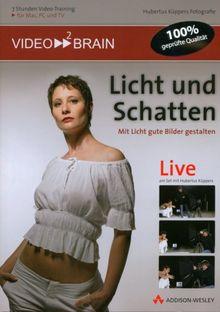 Licht und Schatten - Video-Training (DVD-ROM)