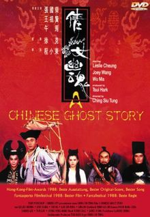 A Chinese Ghost Story 1