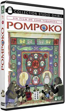 Pompoko - Edition Collector 2 DVD