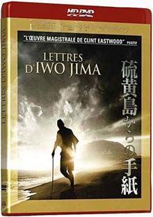 Lettres d'Iwo Jima [HD DVD] [FR Import]
