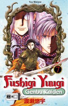 Fushigi Yuugi Genbu Kaiden 07