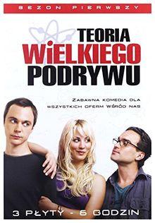 Big Bang Theory, The [3DVD] (IMPORT) (Keine deutsche Version)