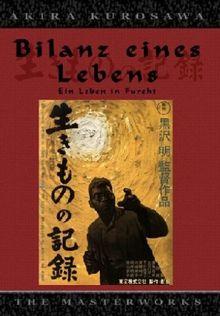 Akira Kurosawa Bilanz eines Lebens