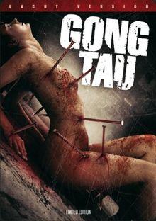 Gong Tau (Uncut, Star Metalpak) [Limited Edition]