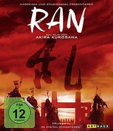 Ran [Blu-ray] [Special Edition]