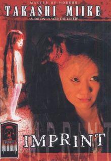 Masters of Horror: Takashi Miike - Imprint