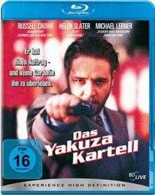 Das Yakuza-Kartell [Blu-ray]