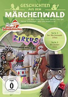 Unser Sandmännchen - Geschichten aus dem Märchenwald: Zirkus