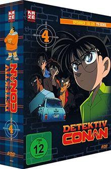 Detektiv Conan - DVD Box 4 (Episoden 103-129) [5 DVDs]