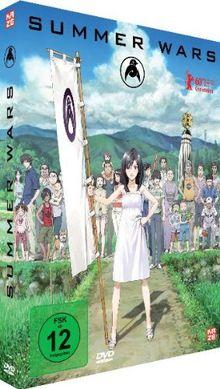 Summer Wars (2 DVDs) [Deluxe Edition]