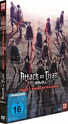 Attack on Titan - Anime Movie Teil 3: Gebrüll des Erwachens