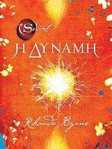 i dynami / η δύναμη