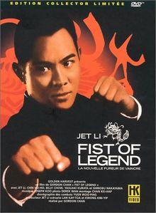 Fist Of Legend - Édition Collector Limitée 2 DVD [FR Import]