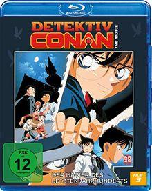 Detektiv Conan - 3. Film: Der Magier des letzten Jahrhunderts [Blu-ray]