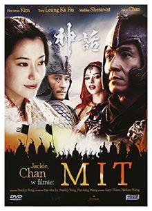 San wa [DVD] [Region 2] (IMPORT) (Keine deutsche Version)