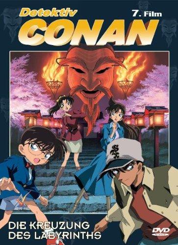 Detektiv Conan – Die Kreuzung Des Labyrinths
